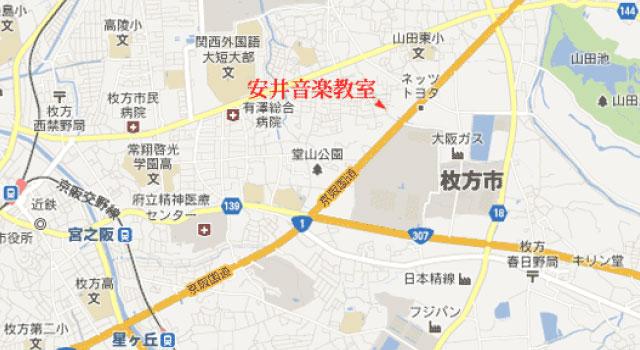 枚方市のピアノ教室 安井音楽教室へのアクセスマップ
