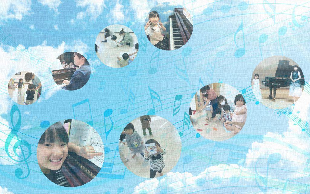 枚方市のピアノ教室 安井音楽教室の写真